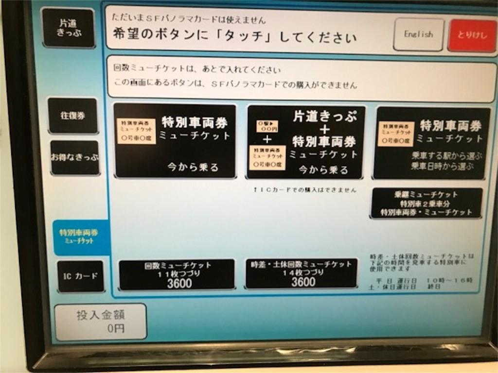 f:id:jikishi:20170121221411j:image