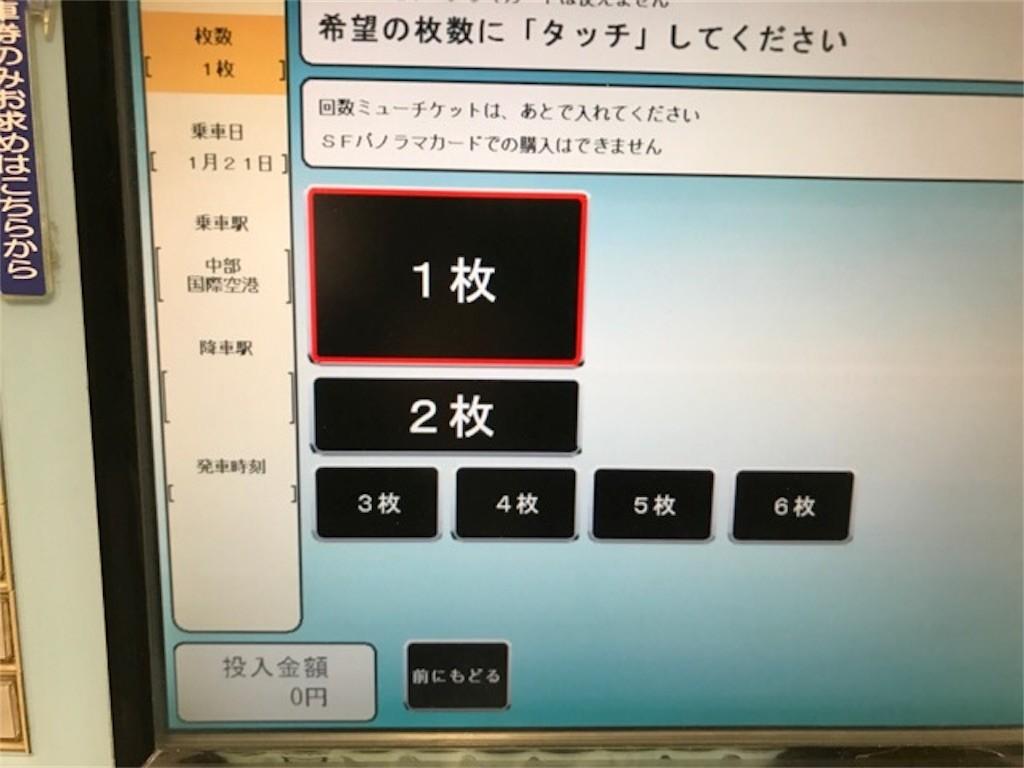 f:id:jikishi:20170121221546j:image