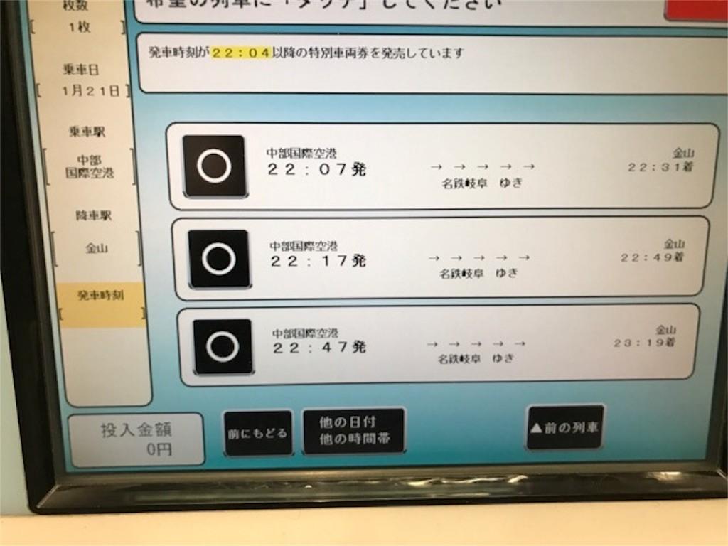 f:id:jikishi:20170121221833j:image