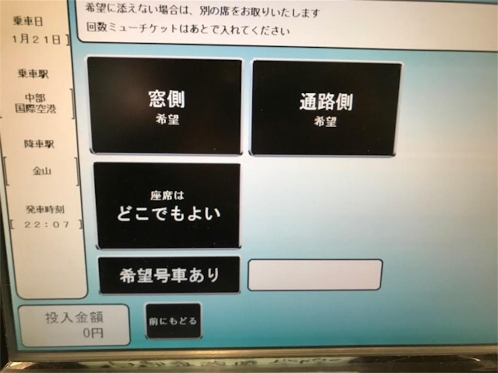 f:id:jikishi:20170121221909j:image