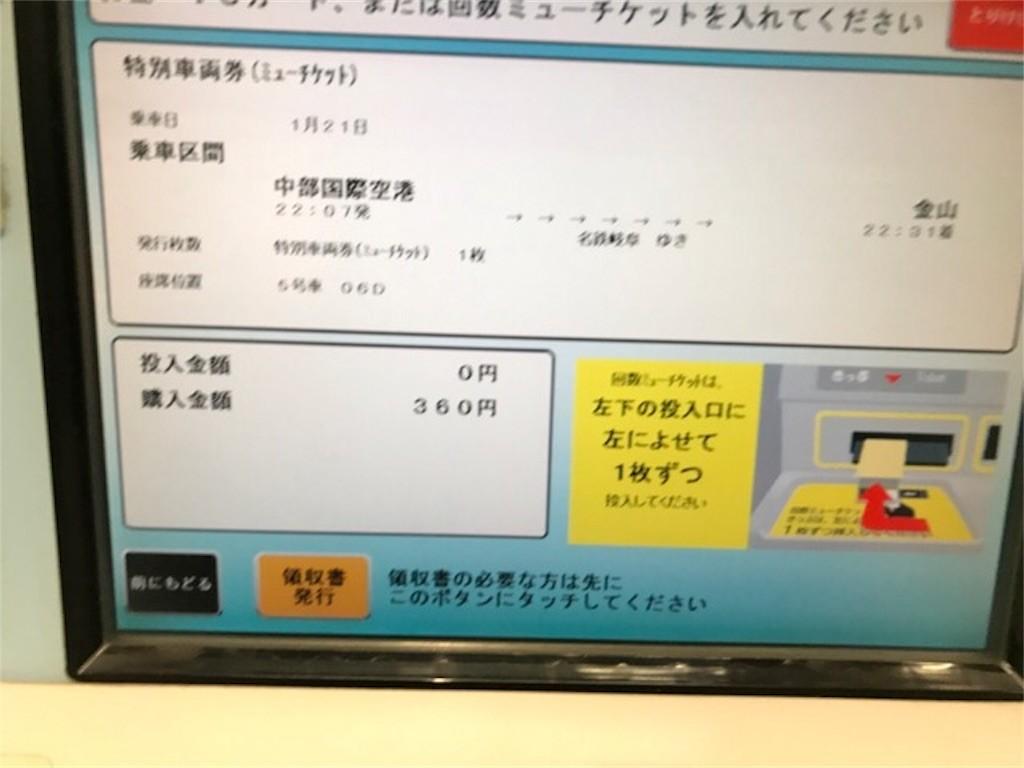 f:id:jikishi:20170121222011j:image