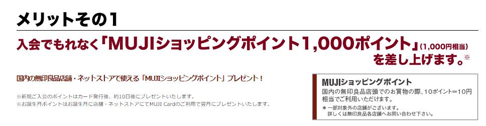 f:id:jikishi:20170122184740p:plain