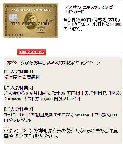 f:id:jikishi:20170123190332p:plain