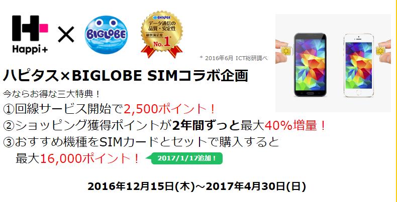 f:id:jikishi:20170126230143p:plain