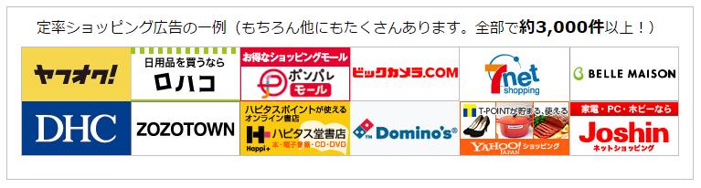 f:id:jikishi:20170126231843p:plain