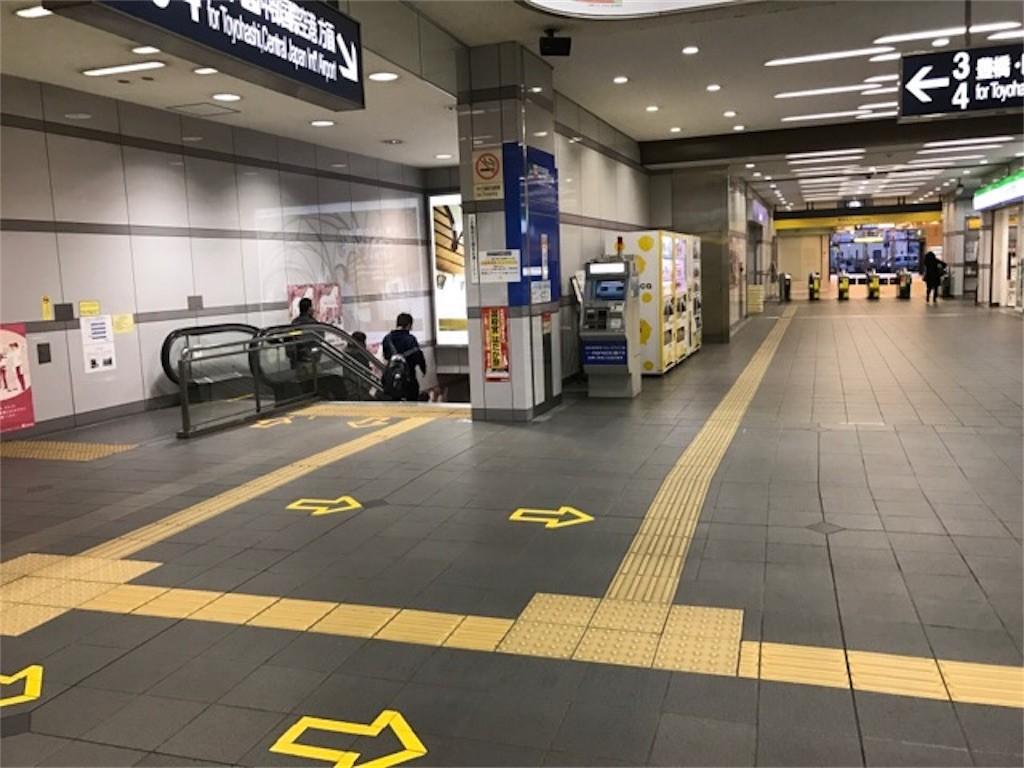 f:id:jikishi:20170128065550j:image