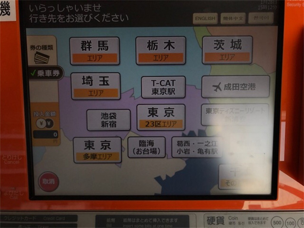 f:id:jikishi:20170128152615j:image