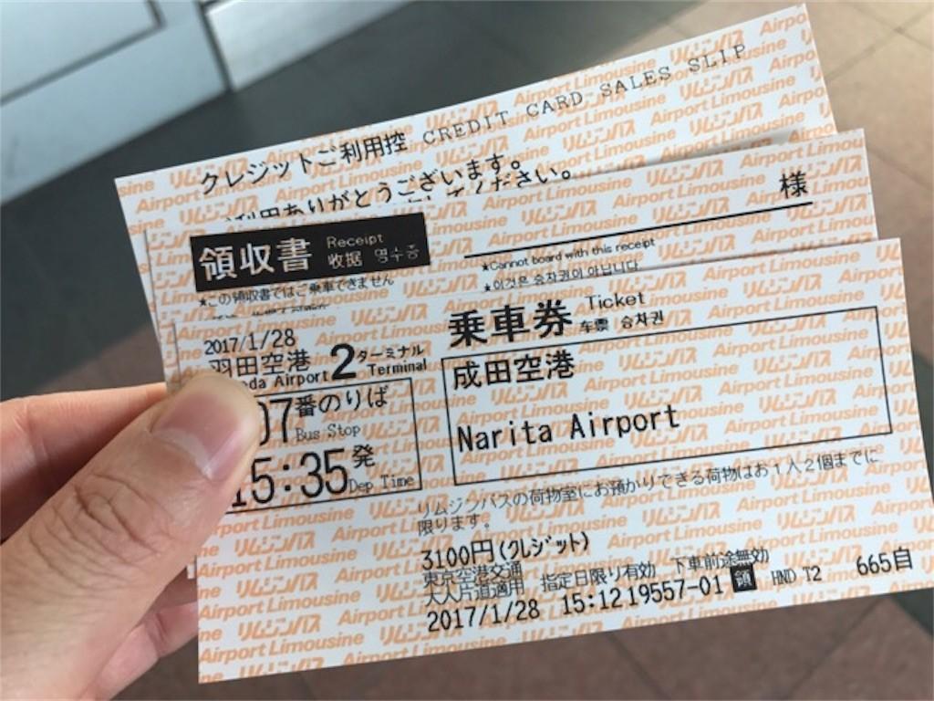 f:id:jikishi:20170128152820j:image