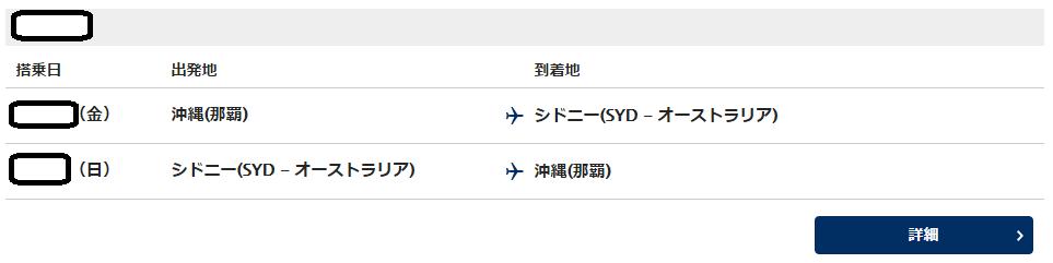 f:id:jikishi:20170208183555p:plain