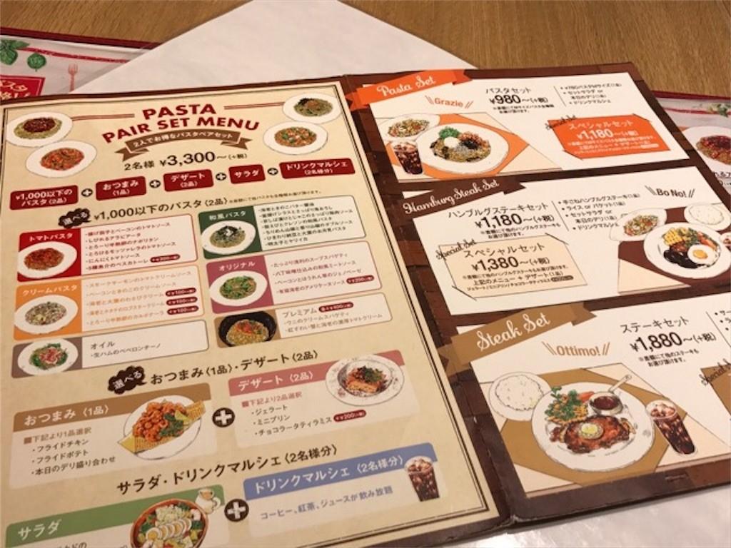 f:id:jikishi:20170208193547j:image