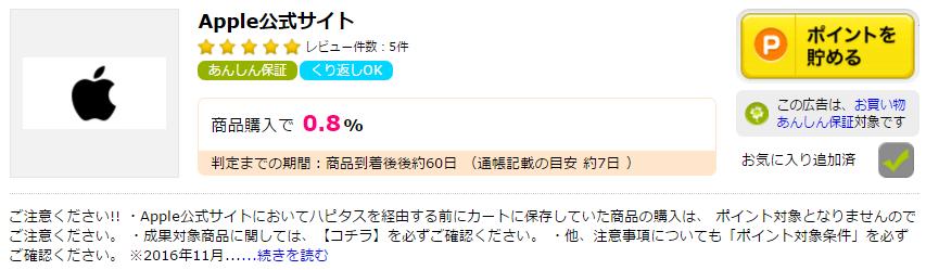 f:id:jikishi:20170210224442p:plain
