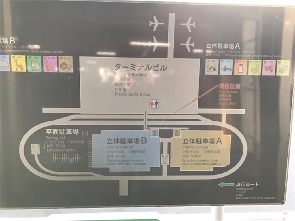 f:id:jikishi:20170211221735j:image