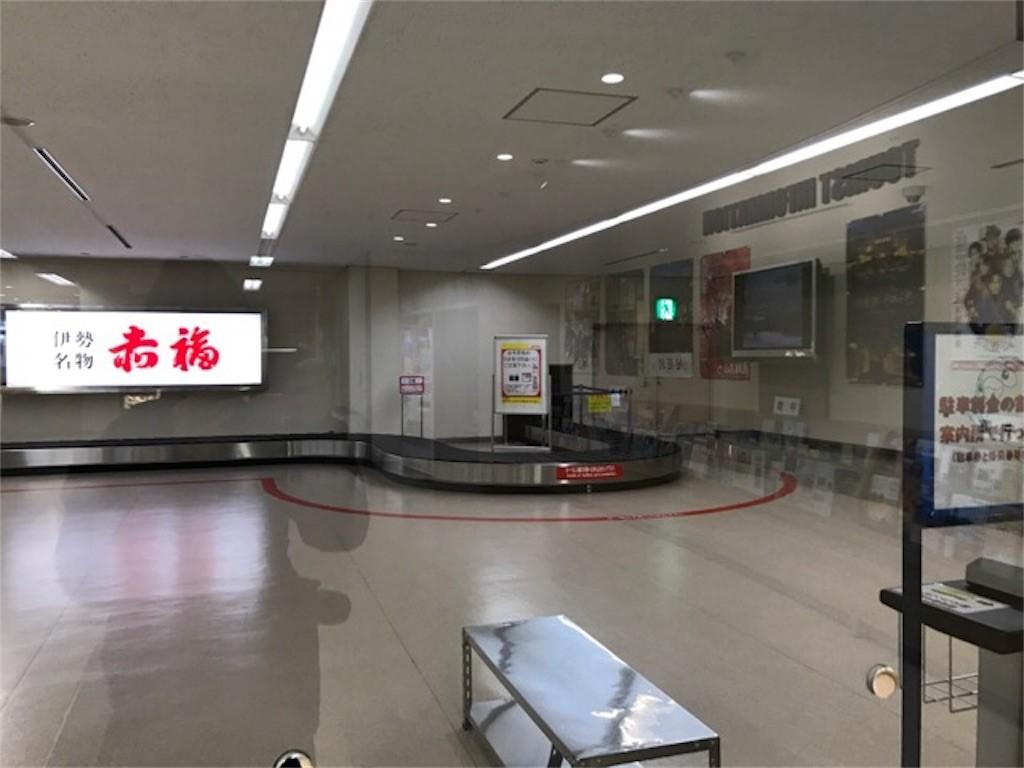f:id:jikishi:20170211222458j:image