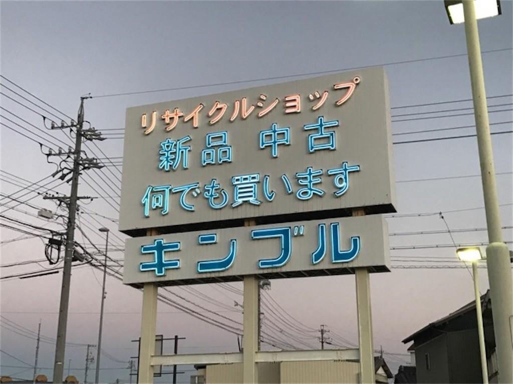 f:id:jikishi:20170212153819j:image