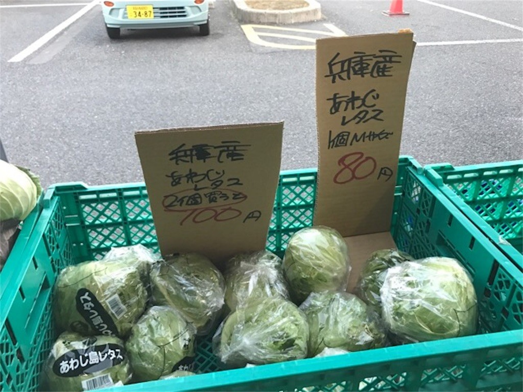 f:id:jikishi:20170212153959j:image