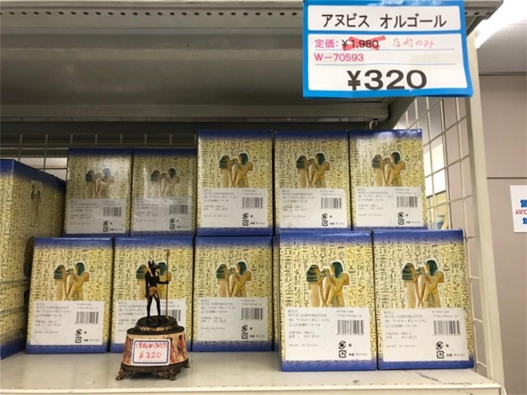 f:id:jikishi:20170212161324j:image