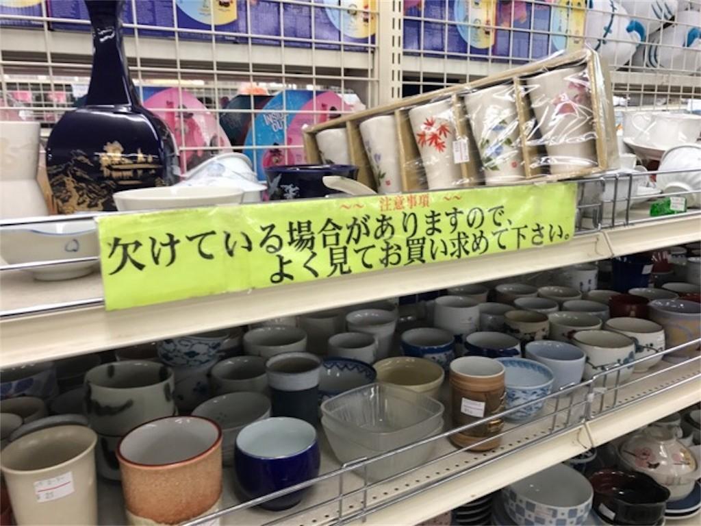 f:id:jikishi:20170212161632j:image