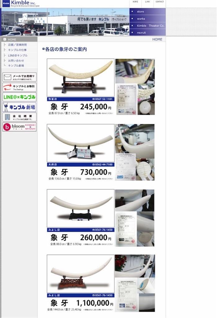 f:id:jikishi:20170212162524j:image