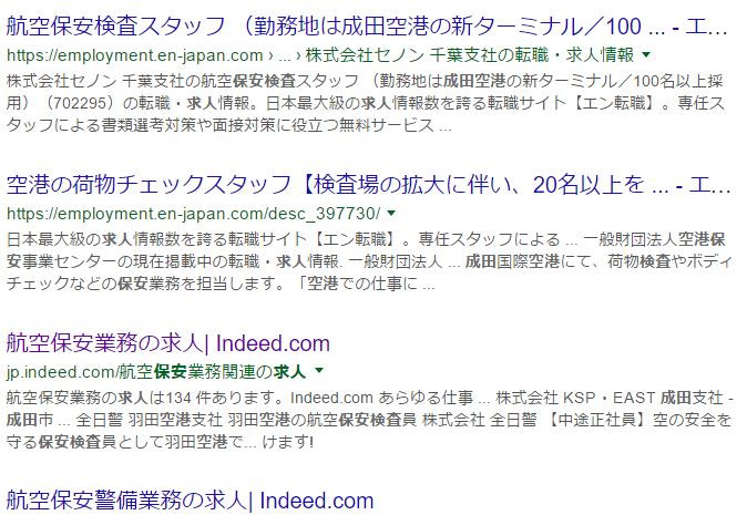 f:id:jikishi:20170216220351p:plain