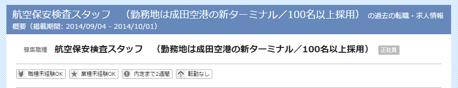 f:id:jikishi:20170216220544p:plain