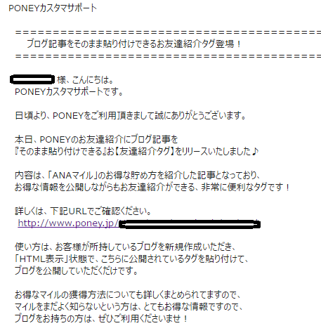 f:id:jikishi:20170225100455p:plain