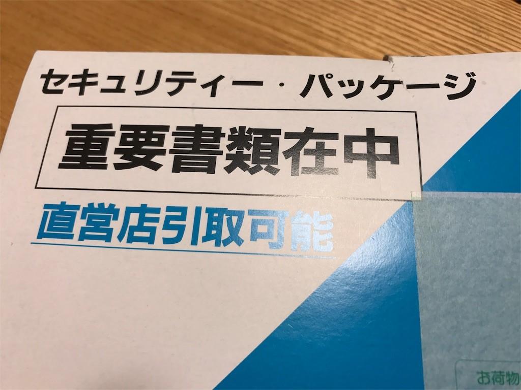 f:id:jikishi:20170227195135j:image