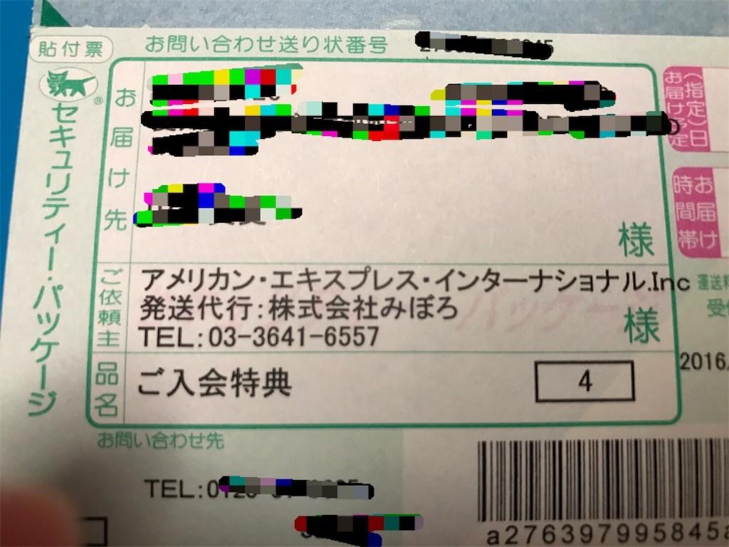 f:id:jikishi:20170227195437j:image