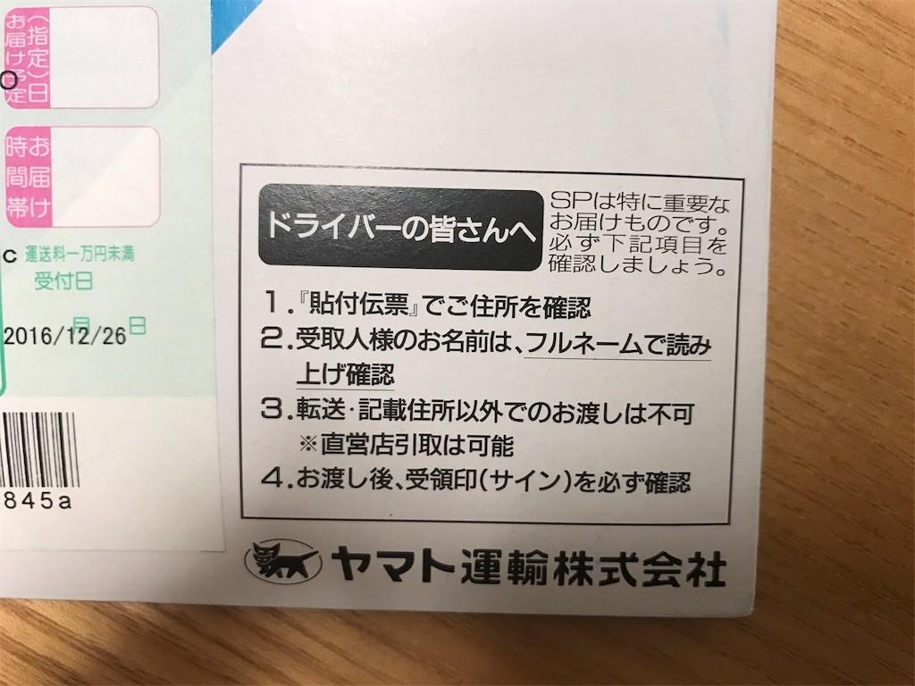 f:id:jikishi:20170227195520j:image