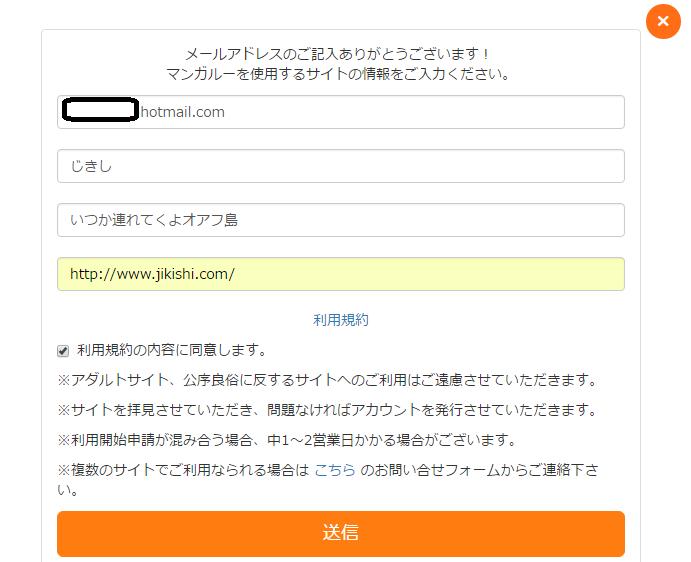 f:id:jikishi:20170301203450p:plain