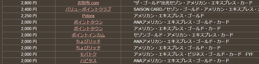 f:id:jikishi:20170308203718p:plain