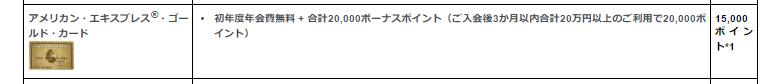 f:id:jikishi:20170308223807p:plain
