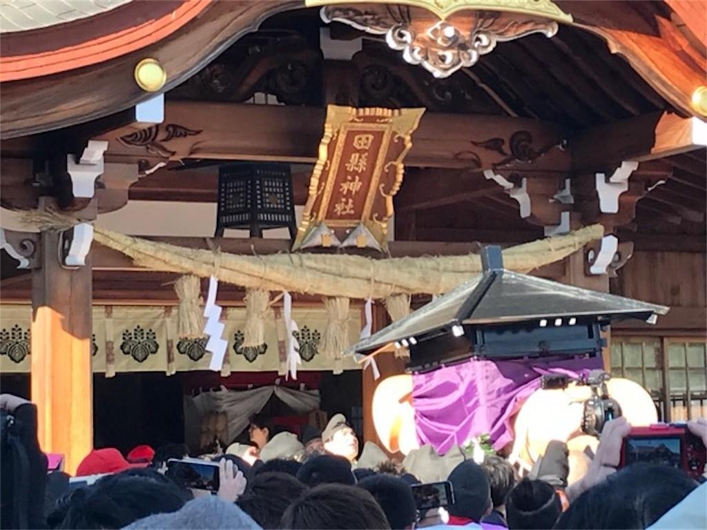 f:id:jikishi:20170315204612j:image