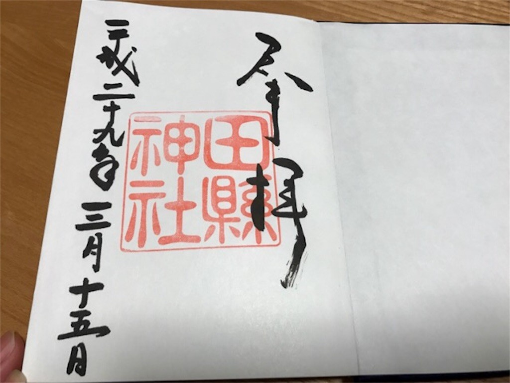 f:id:jikishi:20170315204918j:image