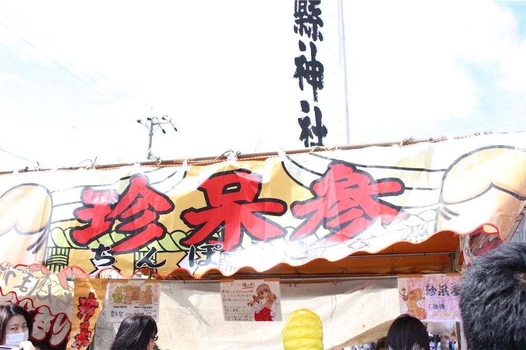 f:id:jikishi:20170315205048j:image