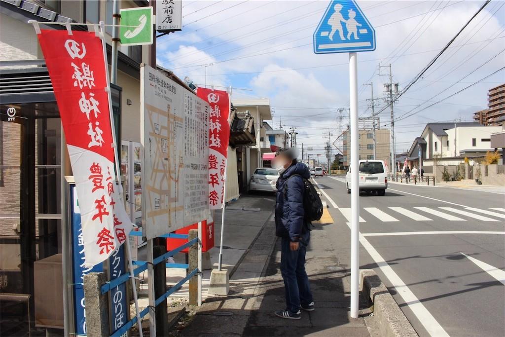 f:id:jikishi:20170316065545j:image