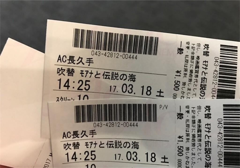f:id:jikishi:20170319173652j:image