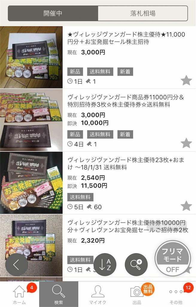 f:id:jikishi:20170320230148j:image
