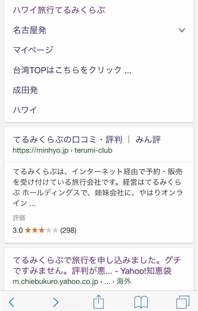 f:id:jikishi:20170324172330j:image