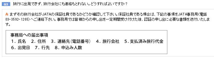 f:id:jikishi:20170325093523p:plain