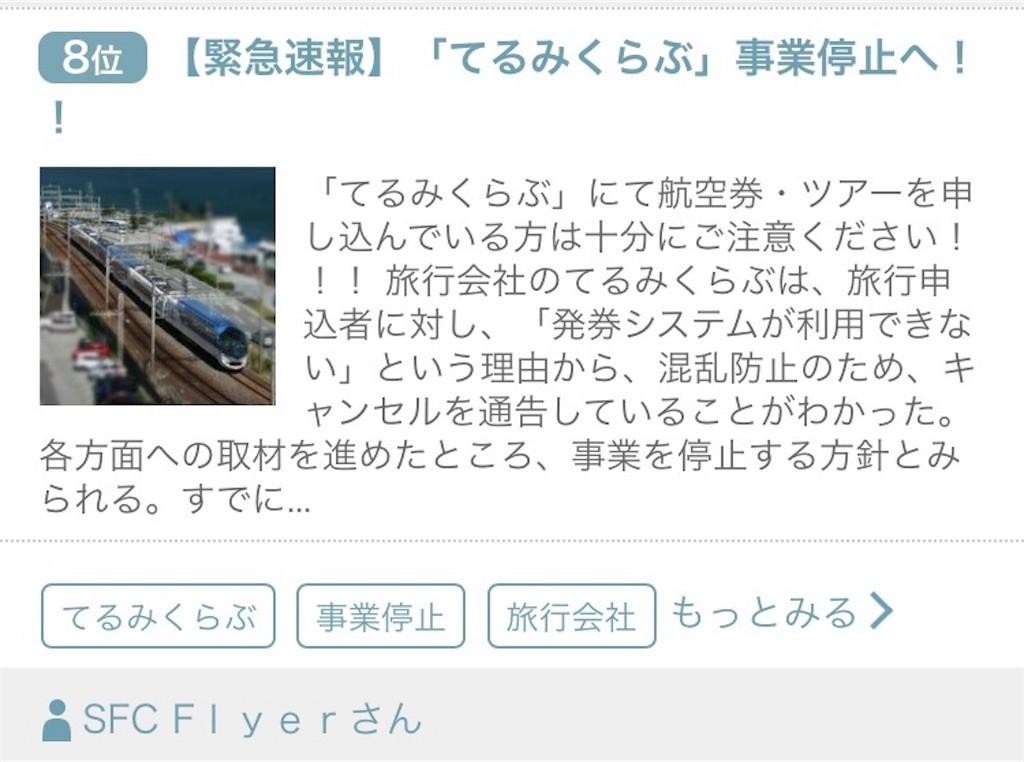 f:id:jikishi:20170325220809j:image