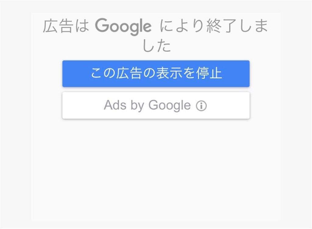 f:id:jikishi:20170328184750j:image