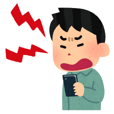 f:id:jikishi:20170328232340p:plain