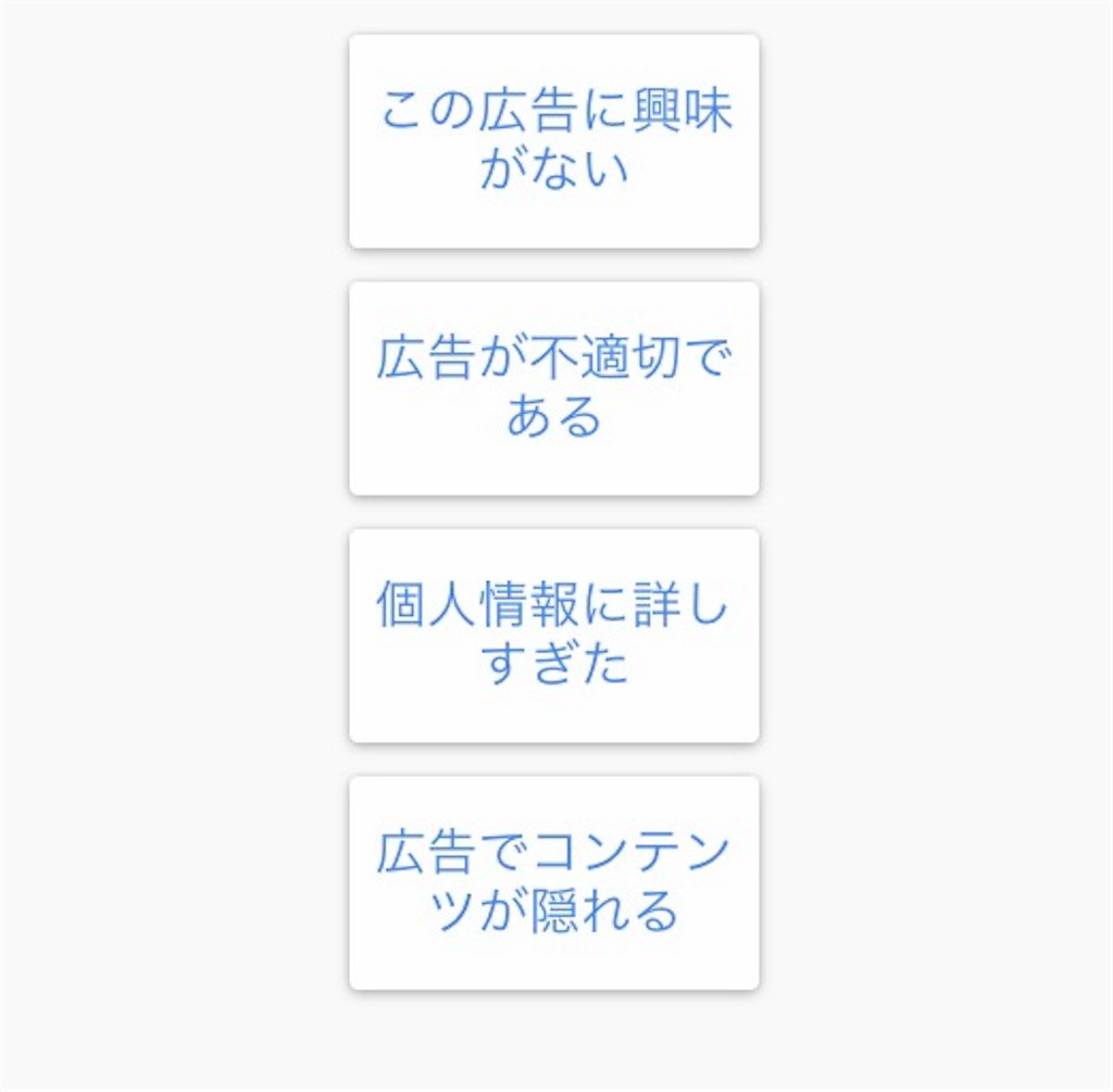 f:id:jikishi:20170329071148j:image