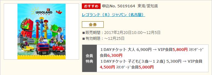 f:id:jikishi:20170329221059p:plain