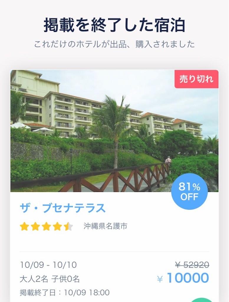 f:id:jikishi:20170402211857j:image
