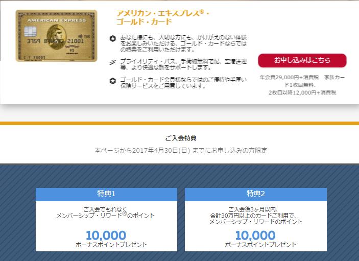f:id:jikishi:20170410150133p:plain