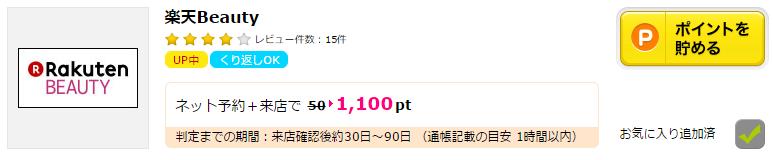 f:id:jikishi:20170411141457p:plain