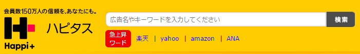 f:id:jikishi:20170411141919p:plain