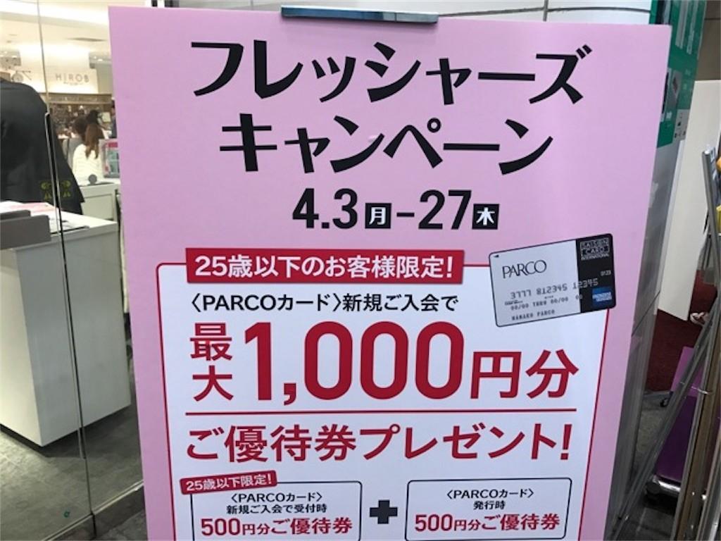 f:id:jikishi:20170412203956j:plain