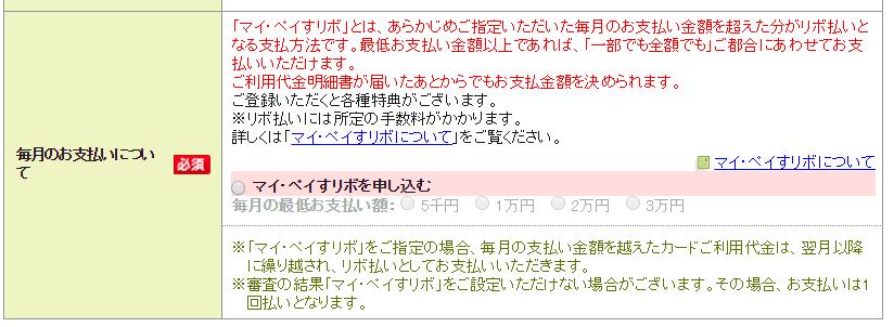 f:id:jikishi:20170413100931p:plain